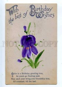 234910 BIRTHDAY Violet Flower HAND PAINTED Water Color Vintage