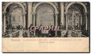 Old Postcard Venezia Accademia di Belle Arti Ji Convito del Signore in Casa Levl