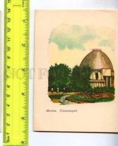 241700 RUSSIA Moscow planetarium old folding postcard