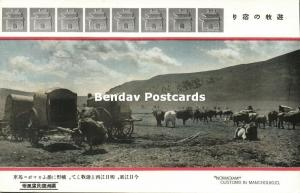 china, Manchuria Manchukuo, Nomads with Carts and Cattle (1930s)
