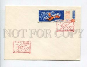 3145904 1966 RUSSIAN SPACE COVER postmark VOSHOD-2 red