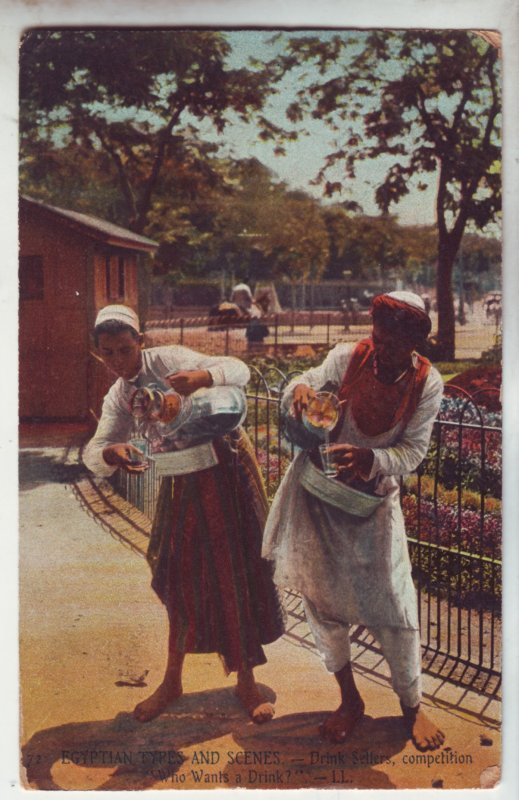 P1214 old used stamped postcard egypt drink sellers competition who wants water