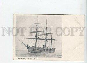3186268 RUSSIA FLEET Cruiser JIGIT Jigs Veyerman 1904 year