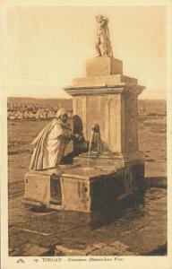 Algeria Timgad Fontaine Manneken Piss 01.70