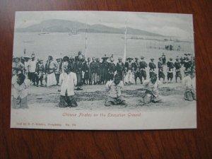 China Hong Kong Postcard UDB Unused 1900-06 Prisoner Execution Criminal Beach