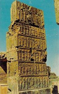 Shiraz Persepolis Iran Unused