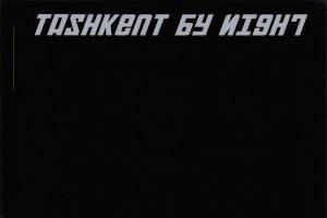 NEW Postcard, Soviet Tashkent USSR CCCP by Night, Humor, Novelty, Fun, Funny DL9