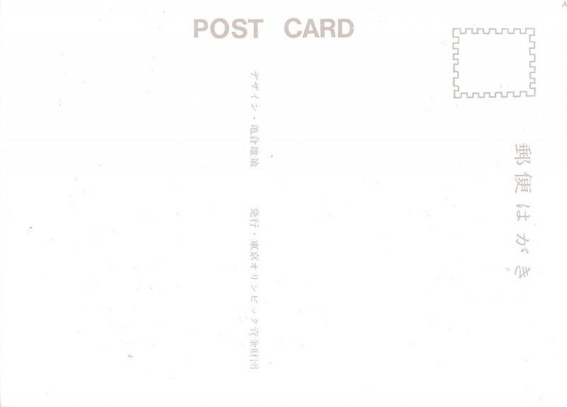Rare 1964, Tokyo Olympics, Japanese Postcard, Vintage, Sports, Collectibles