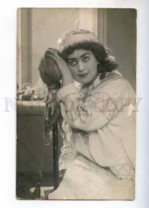 243975 KATULSKAYA Russian OPERA Singer Snegurochka PHOTO old