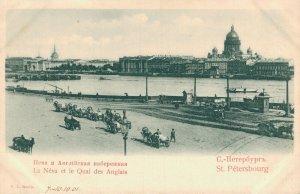 Russia Saint Petersburg 03.85