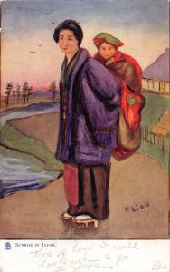 SUNRISE IN JAPAN~TUCK ARTIST SIGNED JAPANESE DAILY LIFE POSTCARD 1910s