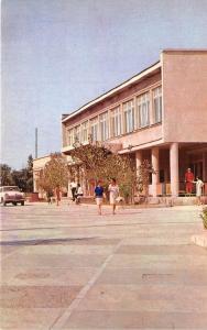 B29282n Resort of Naftalan   azerbaijan