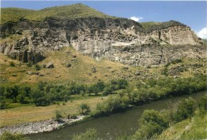 Georgia Vardzia mountain canyon green panorama nature