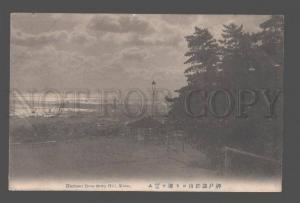 082404 JAPAN Harbour from Suwa Hill Kobe Vintage PC