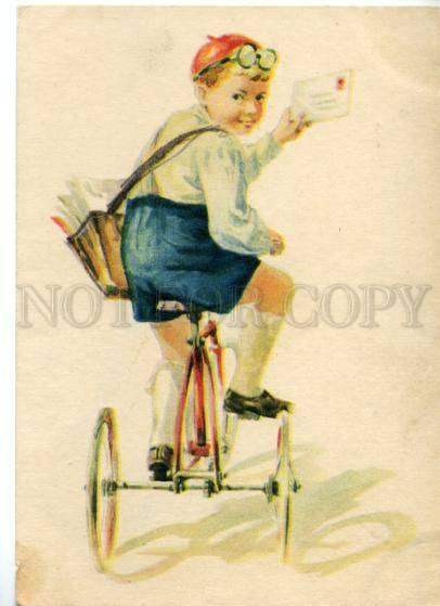 154074 Boy on Tricycle Bicycle POSTMAN by Soans Vender Old PC