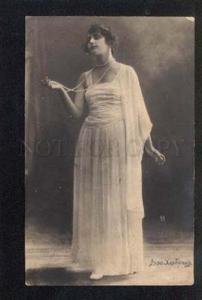042012 Vera KHOLODNAYA Famous Movie Star. Old PHOTO