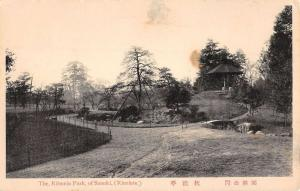 Sanuki Japan Ritsurin Park Scenic View Antique Postcard K33480