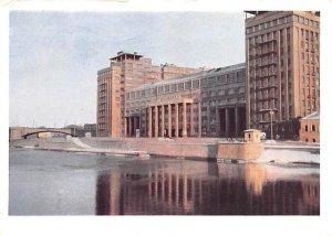 Mockbra Teatp Russian Federation, Russia Postal Used Unknown