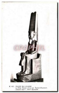 Old Postcard Musee Du Louvre The God Amun Tutankhamun And The Rai Dynasty XVI...