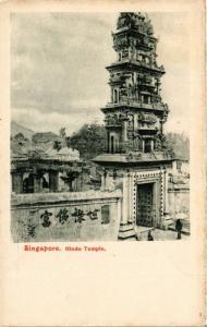 SINGAPORE PC Hindu Temple (a1453)