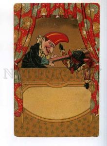 246597 Puppet show PULCINELLA Devil KRAMPUS Vintage PFB #6012