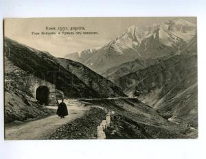 137787 Georgian Military Road CAUCASUS Mayorsha Mount Dzhigit