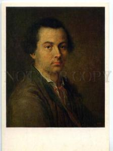154648 Self-Portrait CHEMESOV Russian Painter Old color PC