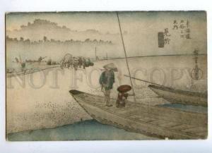 176312 JAPAN Fishing Boats Vintage Color Postcard