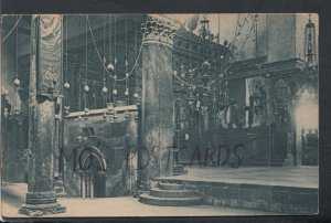 Middle East Postcard - Interior Church of Nativity, Bethlehem, Palestine  T5617