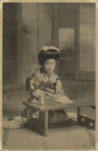 japan, Beautiful Young Geisha Lady with Book, Kimono (1910s) Postcard