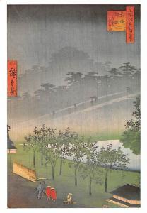 Japanischer - Koln