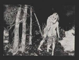 078441 NUDE MAN & Woman ADAM & EVA by SIGURD WINGE old PC