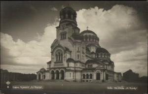 Sofia Bulgaria Church c1930 Real Photo Postcard