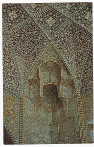 ISFAHAN , Iran , 50-60s ; Isphahan Shah Mosque #3