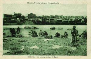 iraq, MOSUL MOSSOUL, Washing Women at Tigris River (1920s) Mission Postcard