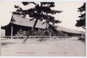 Sanjyusangendo, kyoto