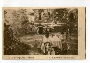 288957 RUSSIA Summer reading girls by Vinogradov St.Eugenie Red Cross postcard
