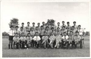 malay malaysia, Sarawak Borneo, KUCHING, Wood Badge Scouting Course (1958) RP