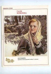 207506 USSR hero-pioneer Galya Komleva BONDAR Old poster card