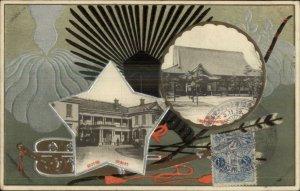 Japan Where? Japanese Scenes Weapons Bow Arrow Archery Border Postcard