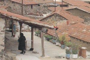 Phikardhou Village Troodos Cyprus Postcard