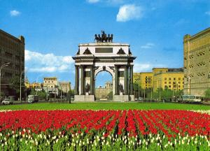 Postcard MOSCOW Mockba The Triumphal Arch AEROFLOT Airline Issue RUSSIA USSR
