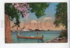 432701 IRAQ BASRAH Shat-Al-Arab unloading ships Vintage postcard