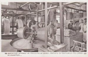 Manufacture Nationale de Porcelaine de Sevres , France , 00-10s ; Factory Int...