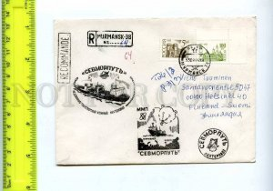 201504 USSR Arctic 1994 Northern Sea Route Murmansk COVER