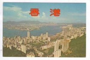 Kowloon & Hong Kong, China, 1970s