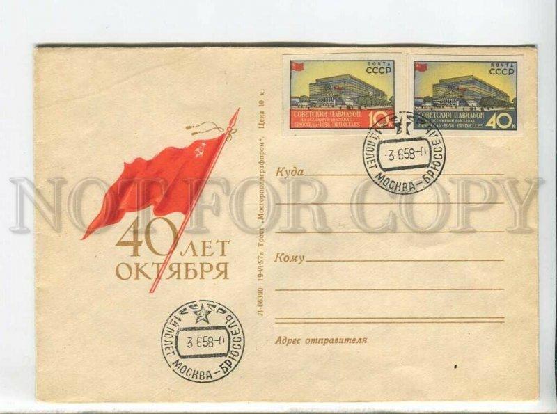 435009 1957 40th October Revolution Exhibition at Soviet Pavilion Brussels