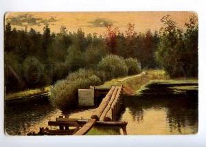 235961 RUSSIA Levitan Dam Granberg #5106 vintage postcard