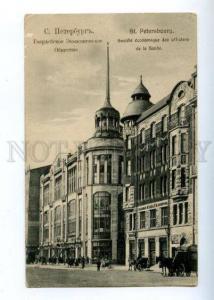 160337 Russia PETERSBURG Guards Economic Society & KODAK Shop