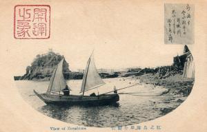 Japan View of Enoshima  01.54